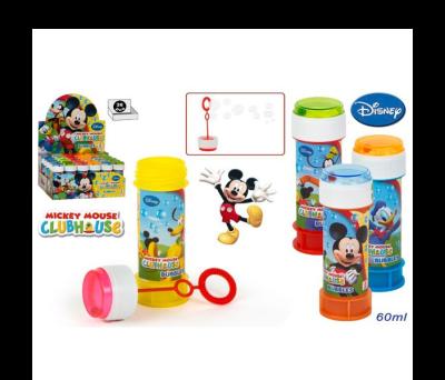 Pompero Mickey para fiestas infantiles y como detalle de comunión u otros eventos para los niños invitados